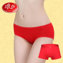 浪莎内裤 男士女士大红本命年舒适纯棉内裤 全棉短裤 2条图片