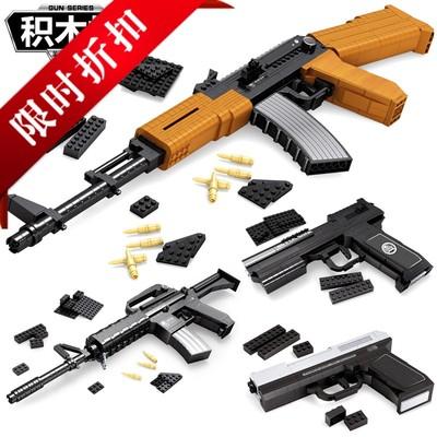 儿童积木益智男孩子枪组装12兼容乐高手抢6-7-8-10岁拼装玩具