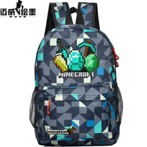 Online games around shoulder bag my world backpack hard afraid of the whole family primary and secondary school students shoulder bag