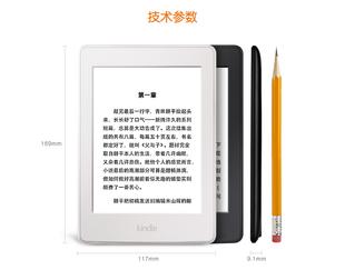 Kindle Paperwhite3 美版kindel3电子书阅读器亚马逊kpw3电纸书
