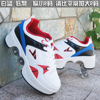 Agloat blast shoes invisible four-wheeled skating roller shoes boys and girls students roller shoes vibrating automatic deformation shoes