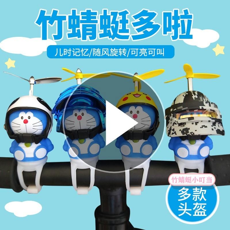 Шлем для мотоцикла Артикул 600248759951