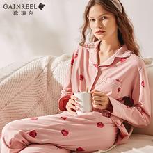 歌瑞尔性感甜美可爱长袖睡衣舒适薄款女士家居服套装HWL18278图片