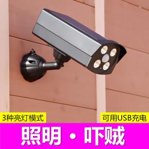 太阳能灯户外别墅人体感应灯led庭院门灯射灯摄像头路灯防水壁灯