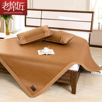 Old singer mats rattan seats 1.8m bed folding three-piece winter and summer dual-use bamboo mat 1.5 meters single double dormitory