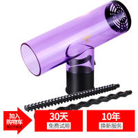 Kang Fu blows hair fluffy artifact magic hair dryer tornado wave hair dryer hair dryer hood