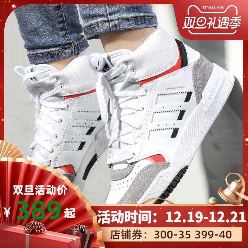 阿迪达斯三叶草女鞋2019冬季新款运动鞋高帮潮流休闲鞋板鞋EE8755