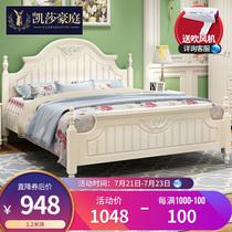 韩式田园床实木脚公主双人床卧室欧式床家具主卧套装组合简约现代