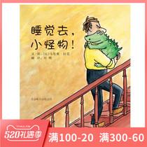 正版绘本图书AndersenChristianHans安徒生丹五颗小豌豆多区域包邮