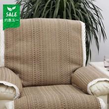 芝华仕头等舱布艺防滑沙发套多功能足疗芝华士单人座沙发沙发垫