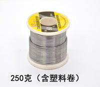 Solder wire 2mm diameter thick containing flux free rosin free cleaning high purity battery solder wire Kaber