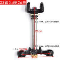 Electric car three-wheel closed caravan direction column old age step tricycle front fork upper and lower plate cast iron Samsung column