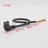 Electric car battery connector plug three-hole seat elbow line charging port charger output cable with waterproof cover