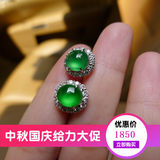 Old pit sunny green green strong fluorescent jade earrings