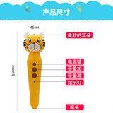 Child star child fun small tiger multi-function reading pen Child English early education learning machine 0-6 year old toy story machine