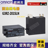 Original authentic OMRON Omron Japan Small solid state relay G3RZ-201SLN DC24V
