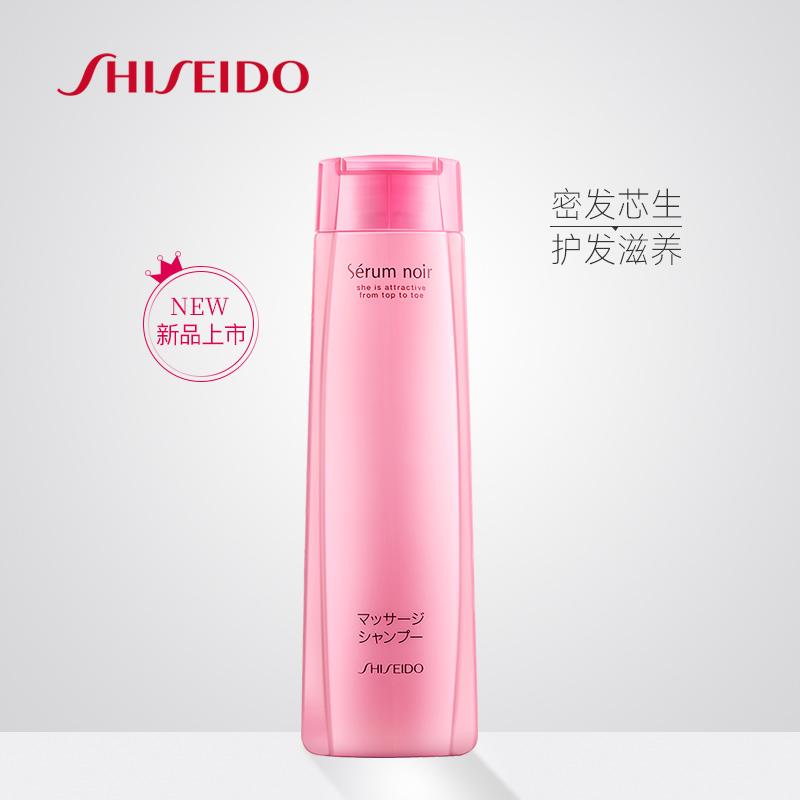 资生堂女性专用健发洗发水240ml增发护发滋养固发健根日本进口