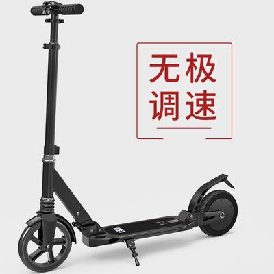 艾思维电助力电动滑板车成人学生代步车可折叠迷你男女电瓶踏板车