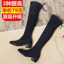 过膝长靴女中跟粗跟2018新款显瘦腿平底弹力靴5050高筒加绒女靴子
