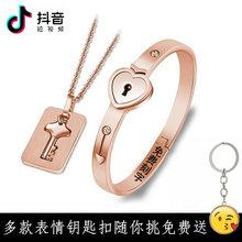 抖音爱心锁钥匙手镯同心锁互锁情侣手环项链一对冲上云霄七夕礼物