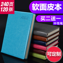 Custom thickened notebook stationery notepad A5 A4 small Fresh College student diary book office students with business South Korea simple hand ledger large small leather work bag