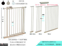 KidGo security gate bar game fence extension piece baby infant child pet dog stair guardrail special
