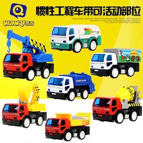 环奇儿童玩具汽车 男孩回力车惯性工程车 小汽车挖土机玩具车套装