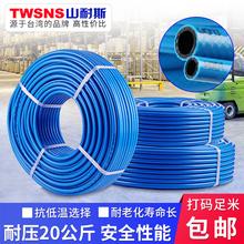山耐斯高压气管PU气管软管PVC夹纱氮气管气动工具风炮气管空压机