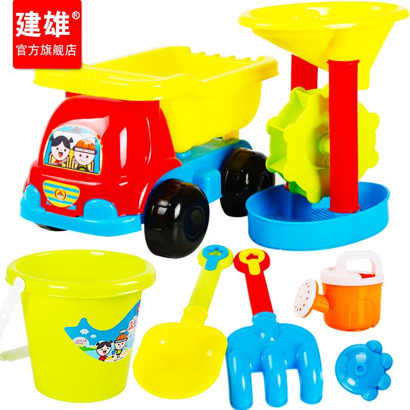 儿童铲子沙滩玩具套装沙滩桶车沙漏宝宝挖沙玩沙子决明子工具3岁