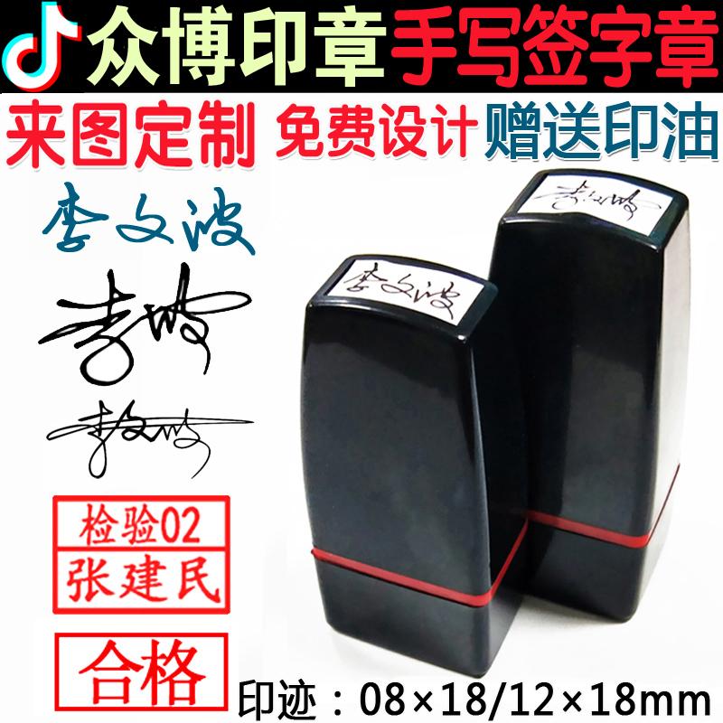 Штампы на заказ Артикул 560204454250