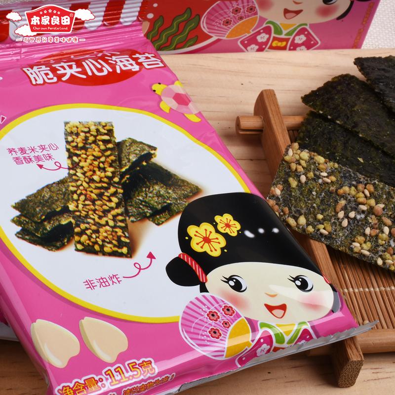 本家良田 宝宝荞麦米夹心脆海苔片宝宝碳烧小零食即食紫菜片单盒