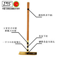 Bai Jianjia preferred croquet sticks croquet set double lock alloy rod retractable croquet sticks send bar package