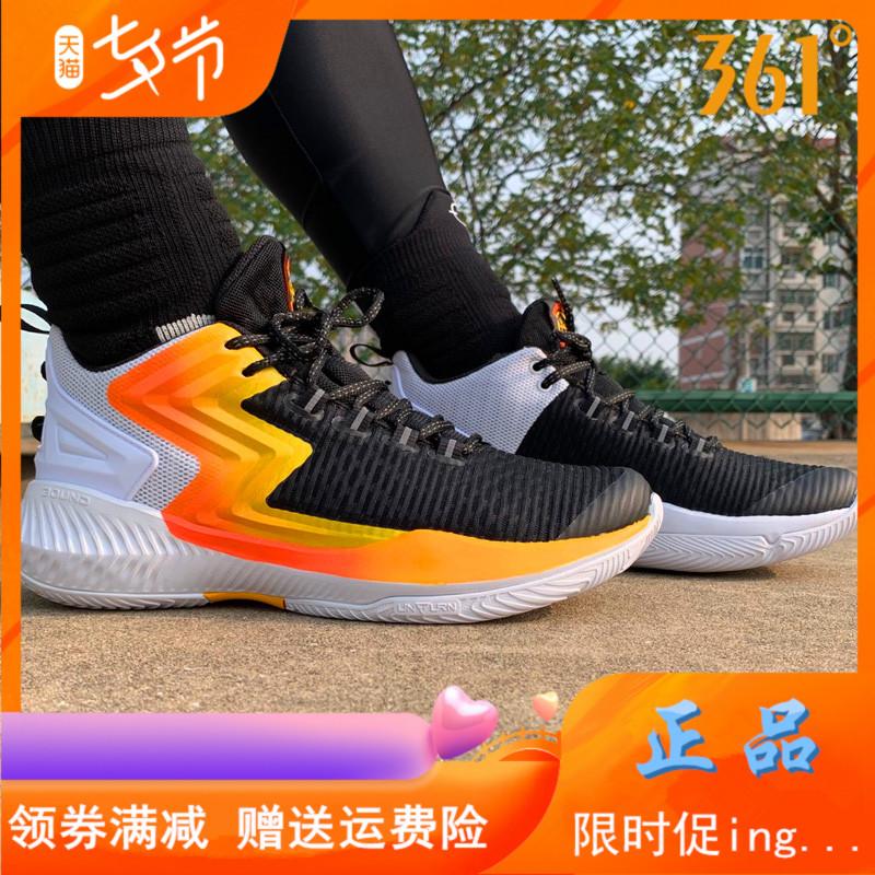 361篮球鞋福特森同款2019夏季361度BIG3减震耐磨透气篮球鞋战靴潮