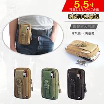 腰包男多功能手机包 户外运动挂包 休闲迷你穿皮带战术腰包女斜挎