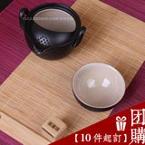 Taiwan Lubao Jing Qingtao Ran makes a cup of fast passenger cup, a pot of ceramic travel tea set portable suit