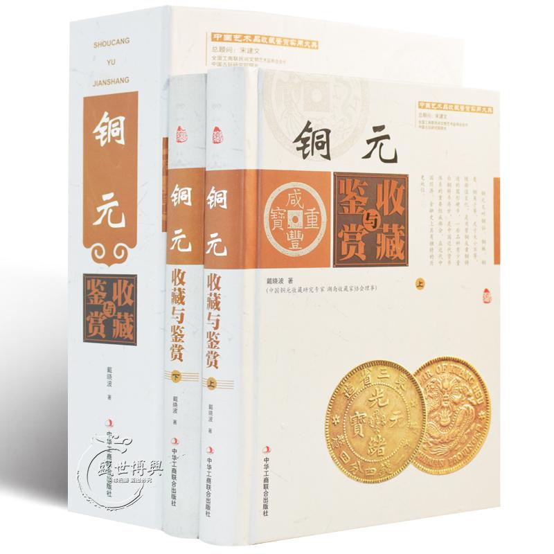 Древние монеты Артикул 550601183989