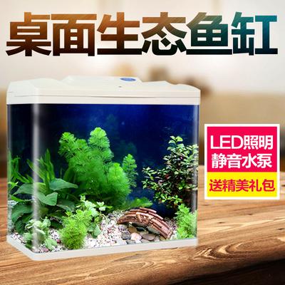 森森鱼缸热弯玻璃圆形小型桌面玻璃缸风水招财观赏热带鱼缸水族箱
