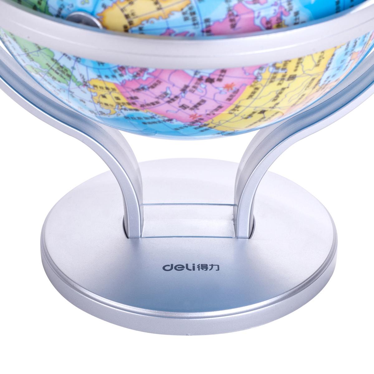 得力高清中号中国地球仪中学生用高中生小学生世界地图仪球教学摆件专用大号20cm儿童初中生玩具万向地形家具