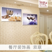现代简约餐厅两联装饰画水晶无框画背景墙壁画水果酒杯钟表挂钟画
