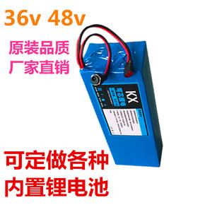 电动车锂电池48v10ah24v36V12ah15ah银鱼外壳款定制电动车锂电池