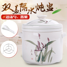 Special Bird's Nest Stew Cup Ceramics with Cover and Water Insulation Stew Cup Bowl Soup Cup Size and Size Household Inner Bile Bone Ceramics