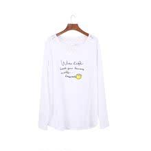 加肥加大长袖t恤女夏季春秋韩版宽松百搭显瘦纯棉胖MM200斤打底衫
