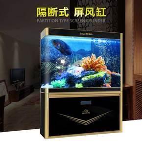 屏风金鱼缸玻璃生态水族箱玄关中大型底滤1.2米隔断落地鞋柜客厅