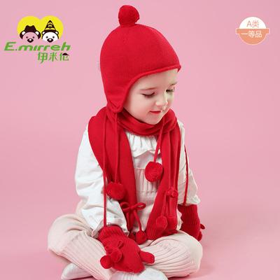 伊米伦红色女宝宝冬季帽子围巾手套套装纯棉公主婴儿针织三件套