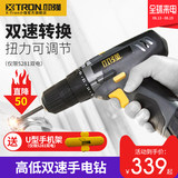 Small strong electric drill 12V lithium electric hand drill home multi-function pistol drill electric screwdriver 5281 power tools