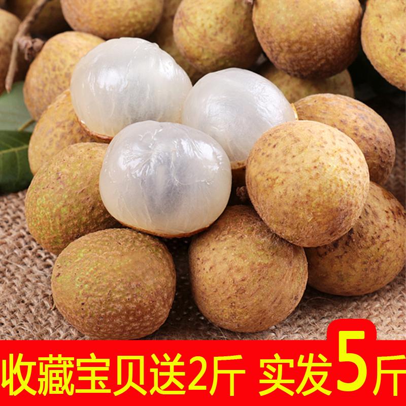 【小心柑儿】现货泰国龙眼新鲜现摘水果批发包邮桂圆去枝非龙眼干