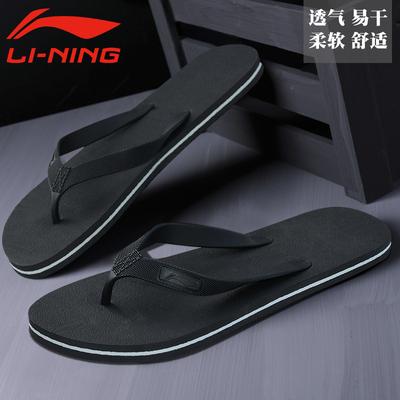 Lining/李宁人字拖鞋沙滩鞋透气室内户外居家防滑耐磨凉鞋凉拖