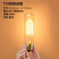 Edison light bulb Creative art ST64 decorative incandescent lamp e14 tungsten wire E27 retro light source 40W 220V