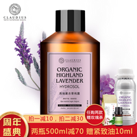 Highland Lavender Pure Lotion Control Oil Natural Toner Acne Fade Pox Print Water Moisturizing Spray Genuine