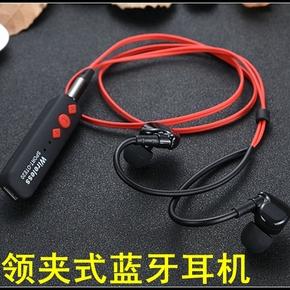 雙耳無線運動藍牙耳機 4.1入耳領夾式音響箱頻適配車載接收器耳塞